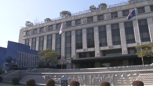 view of constitutional court in seoul, south korea - 法点の映像素材/bロール