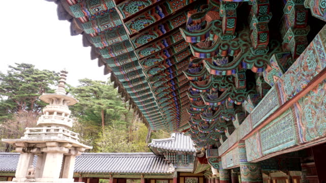 view of daeungjeon in bulguksa(unesco world heritage) in gyeongju - gyeongju stock videos & royalty-free footage