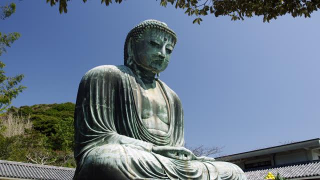 WS View of Daibutsu-great Buddha of Kotokuin temple / Kamakura, Kanagawa, Japan