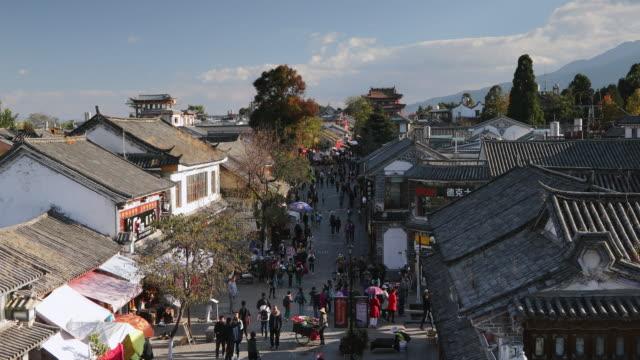 view of dali, yunnan, china, asia - yunnan province stock videos and b-roll footage