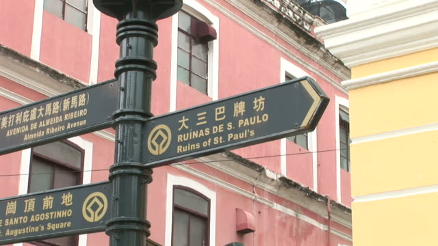 View of direction signboards in Macau China