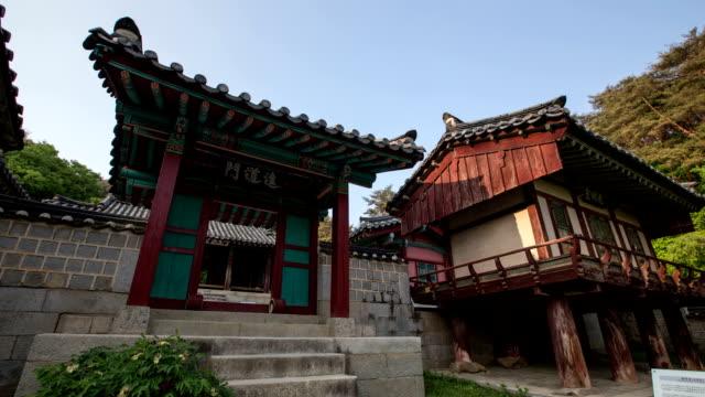 view of dosan seowon (historic site no.170, confucian shrine-academy ) - religiöse stätte stock-videos und b-roll-filmmaterial