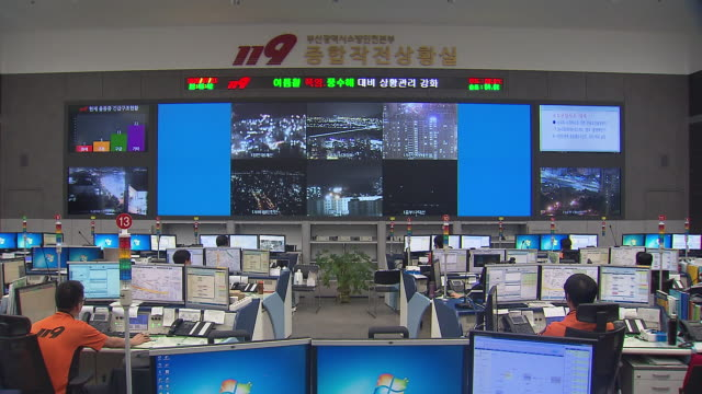 view of emergency operation control room in south korea (one of the korean public-safety answering point - control stock videos & royalty-free footage