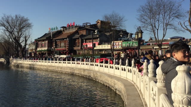 A view of famous Houhai area on Feb 11 2017 in Beijing China