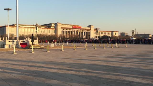 view of famous tiananmen square on feb 13, 2017 in beijing, china. - 中国国家博物館点の映像素材/bロール