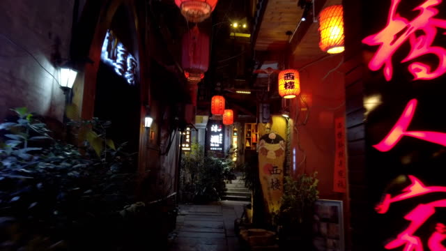 view of fenghuang ancient town at night,hunan,china. - sign stock videos & royalty-free footage