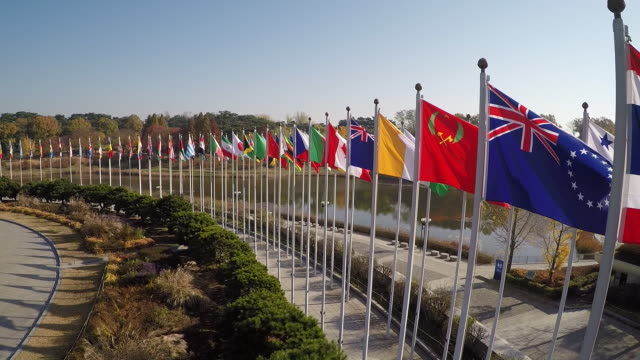 View of fluttering flags of all nations at Olympic Park in Songpa-gu