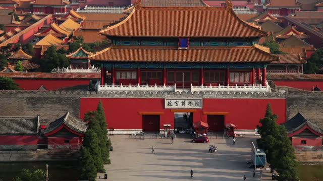 ws tu view of forbidden city / beijing, china - forbidden city stock videos & royalty-free footage