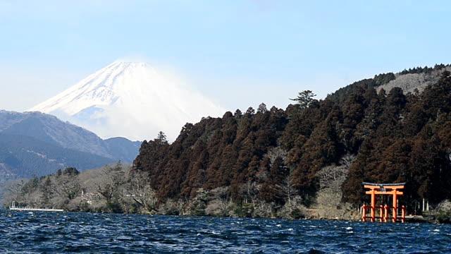 箱根からの富士山の眺め - 神奈川県点の映像素材/bロール