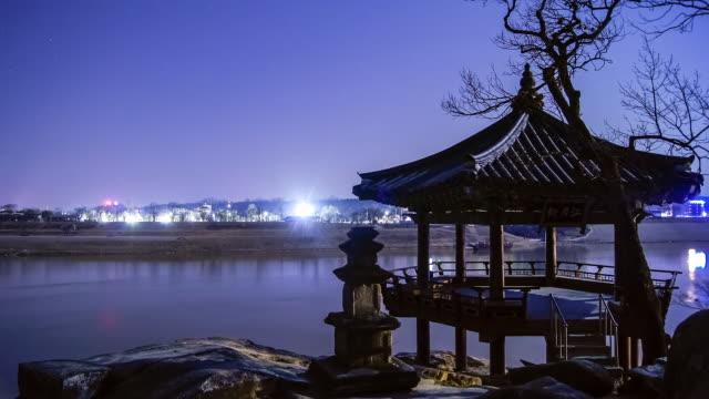 stockvideo's en b-roll-footage met ws t/l view of gangwolheon gazebo at night / yeoju, gyeonggi-do, south korea - gazebo