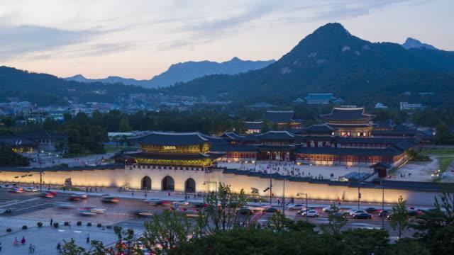 View of Gyeongbokgung Palace (National treasure) in Gwanghwamun Gate (Popular tourist destinations) in Jung-gu at sunset