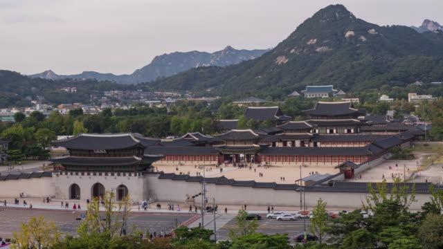 View of Gyeongbokgung Royal Palace (Korean National Treasure 223), Gwanghwamun gate (Entrance of Gyeongbokgung Palace) and Inwangsan Mountain