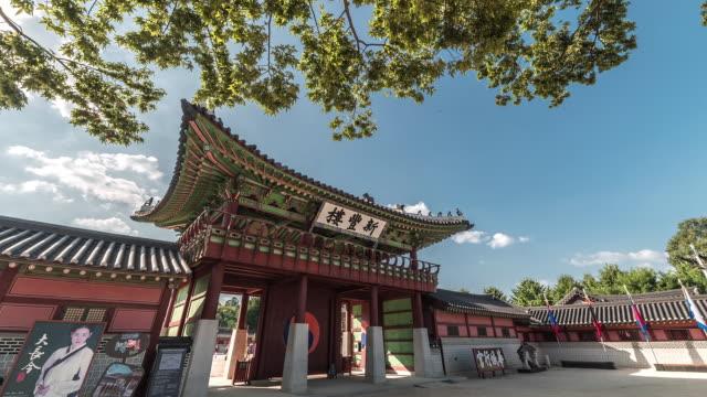 ws t/l pov ts view of haenggung (temporary palace) in suwon hwaseong castle (unesco world heritage) / suwon, gyeonggi do, south korea - hwaseong palace stock videos and b-roll footage