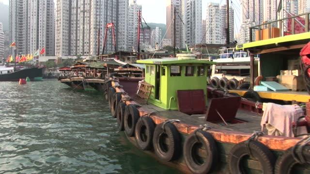 stockvideo's en b-roll-footage met view of harbor in hong kong china - voor anker gaan