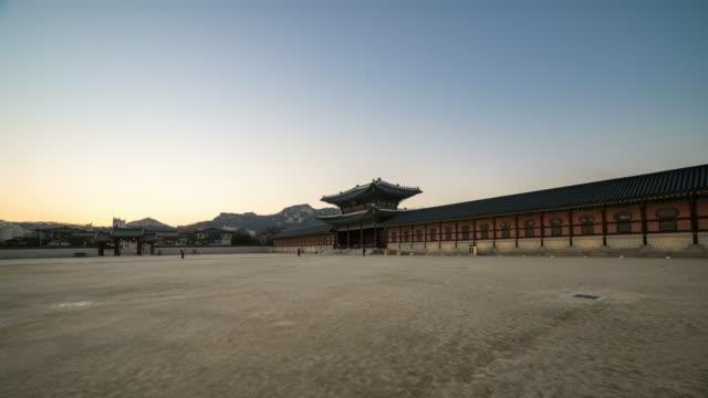 View of Heungnyemun (Hongnyemun) Gate, Section of Gyeongbokgung (Royal palace of the Joseon dynasty)