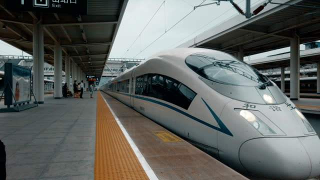 view of high-speed rail station,sichuan,china. - treno video stock e b–roll