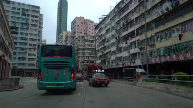 stockvideo's en b-roll-footage met uitzicht op hong kong stad vanaf auto. - hong kong