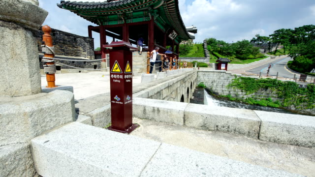 view of hwahongmun gate in suwon hwaseong fortress (unesco heritage) - suwon stock videos and b-roll footage