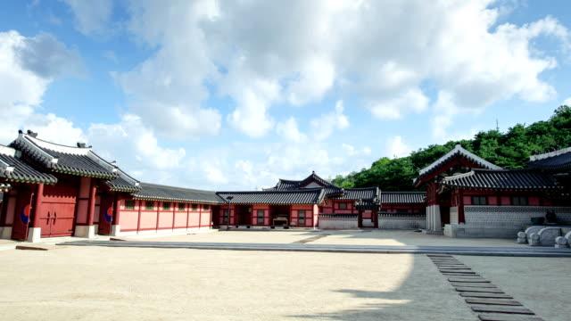 view of hwaseong haenggung (temporary palace) in suwon hwaseong castle (unesco world heritage) - hwaseong palace stock videos and b-roll footage
