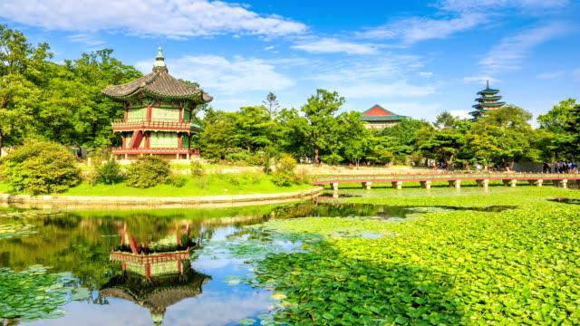 view of hyangwonjeong(gazebo) and water garden in gyeongbokgung(ancient palace) - gazebo stock videos & royalty-free footage