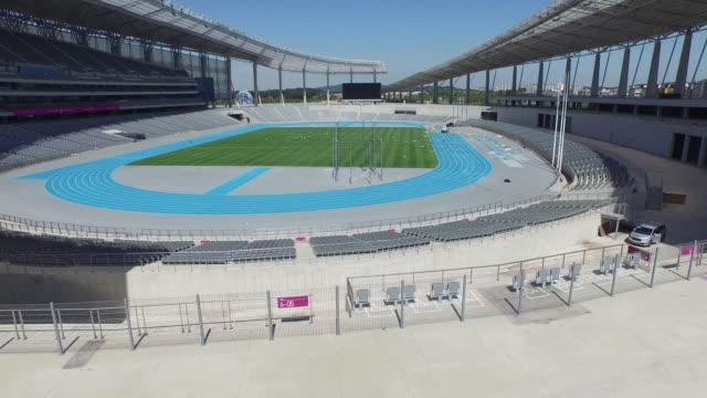 vídeos de stock e filmes b-roll de view of incheon asiad main stadium in incheon, south korea - campo desportivo