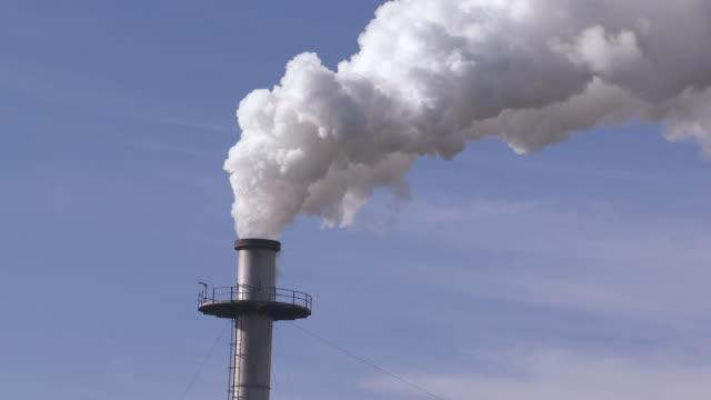 MS View of Industrial Smoke Stacks / Biarritz, Pyr̩n̩es Atlantique, France