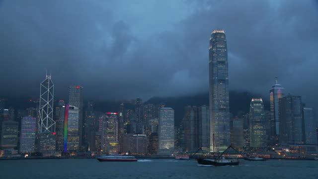 view of international finance center 2 tower hong kong, china - traghetto star video stock e b–roll