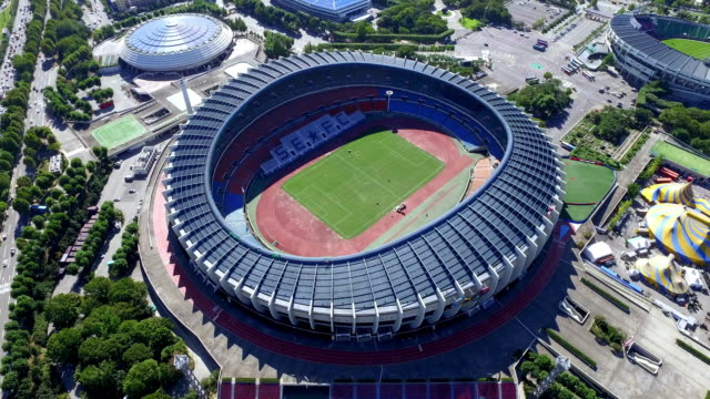 view of jamsil sports complex, seoul, south korea - above stock videos & royalty-free footage