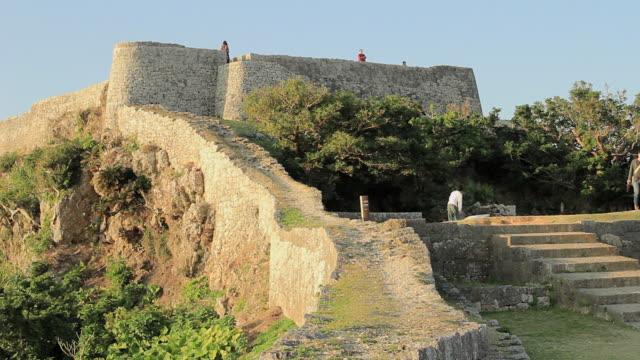 WS View of Katsuren Castle / Katsuren cho, Okinawa, Japan
