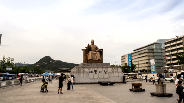view of king sejong statue (the 15th century korean monarch, inventor of hangeul,) on gwanghwamun square in seoul - seoul stock videos & royalty-free footage