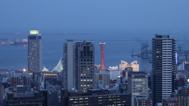 View of Kobe skyline at dusk, Kobe, Kansai, Japan, Asia