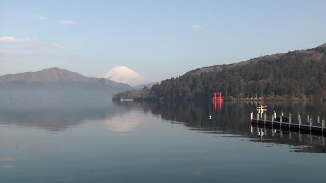 WS ZI View of Lake Ashinoko and Mt Fuji / Hakone, Kanagawa, Japan