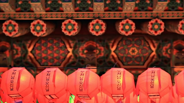 ms view of lanterns hanging at jogyesa temple on buddha's birthday / seoul, south korea - buddha's birthday stock videos and b-roll footage