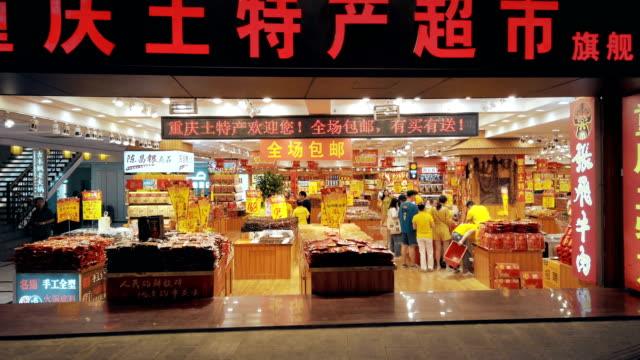 view of local speciality shop,chongqing,china. - chinese culture stock videos & royalty-free footage