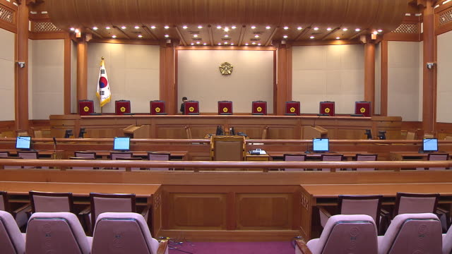 view of main court room in south korea constitutional court - legal system stock videos & royalty-free footage