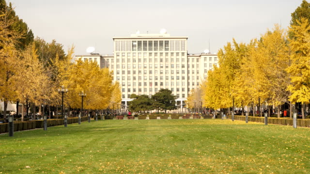A View of Main Teaching Building in Famous Tsinghua University in Beijing