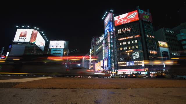 WS T/L View of major intersection in Shinjuku East area / Tokyo, Japan