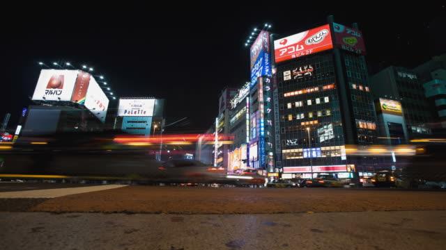 vidéos et rushes de ws t/l view of major intersection in shinjuku east area / tokyo, japan - carrefour