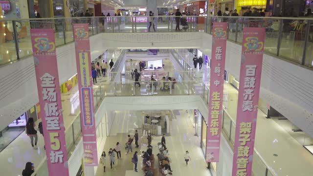 view of mall - clothes shop stock videos & royalty-free footage