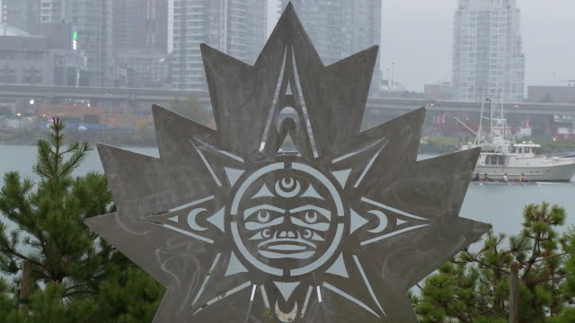 MS ZO View of Maple leaf shaped sculpture in Athletes village / Vancouver, British Columbia, Canada
