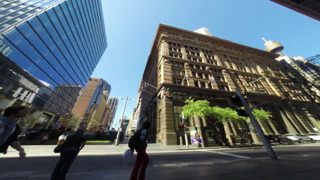 View of Martin Place Street in central business district