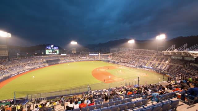 WS T/L View of Masan baseball stadium at night / Changwon, Gyeongsangnam do, South Korea