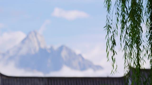 vídeos de stock, filmes e b-roll de view of mountain and sky in yunnan province, china - yunnan province