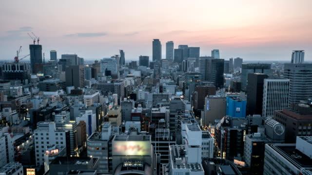 view of Nagoya city in Nagoya, Japan