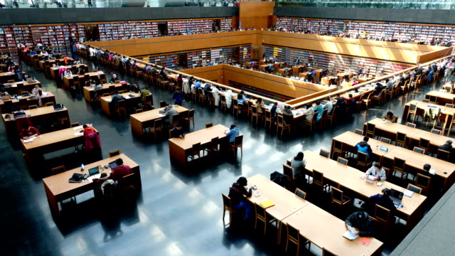 View of National Library of China,Beijing,China.