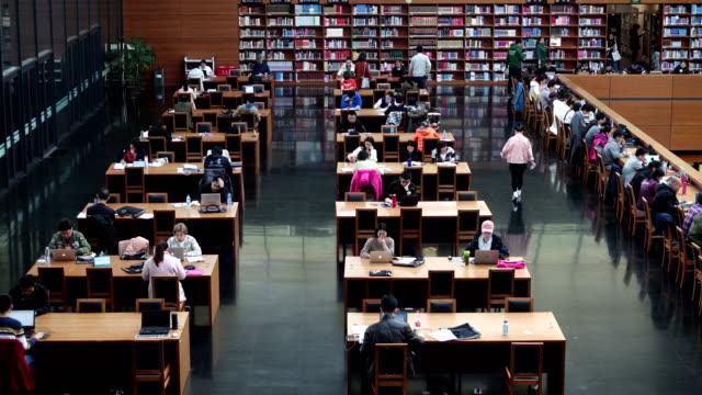 vídeos de stock e filmes b-roll de view of national library of china,beijing,china. - estudar