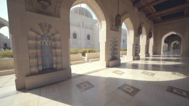 view of palace archways in oman - oman stock videos & royalty-free footage