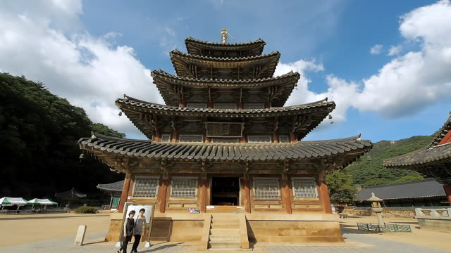 ws t/l view of palsangjeon(buddhist temple) at beopjusa(head temple of the jogye order of korean buddhism)temple / boeun, chungcheongbukdo, south korea - buddhism stock videos & royalty-free footage