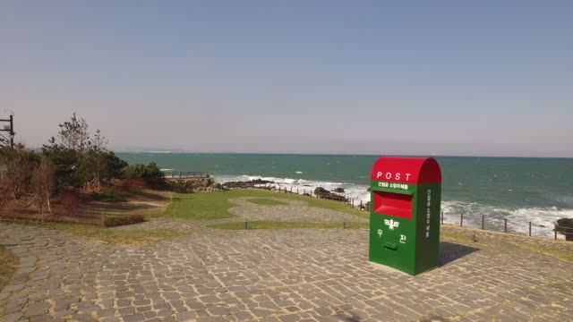 view of postbox and ganjeolgot cape in ulsan, south korea - answering stock videos & royalty-free footage