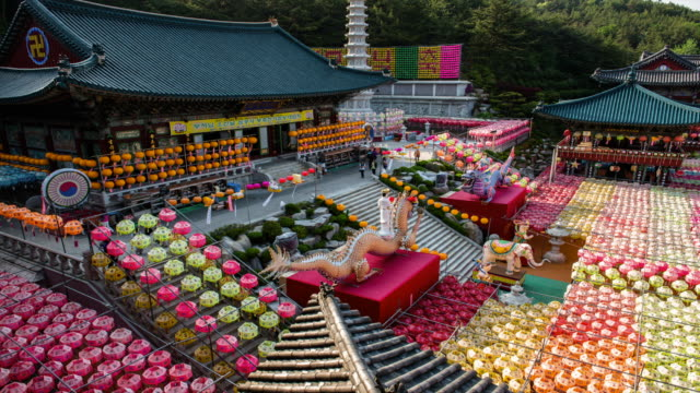 view of prayers and colorful paper lanterns in a row at samgwangsa temple - religiöse stätte stock-videos und b-roll-filmmaterial